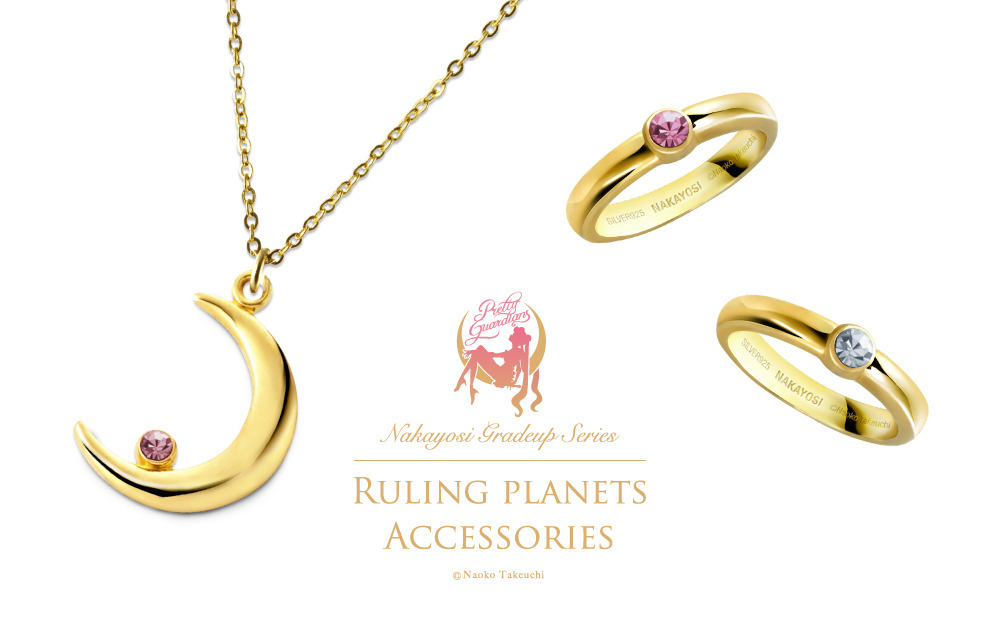 Pretty Guardians Ruling Planets Accessories