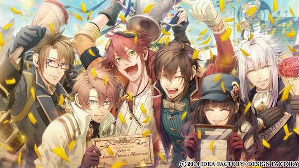Code Realize celebration screenshot