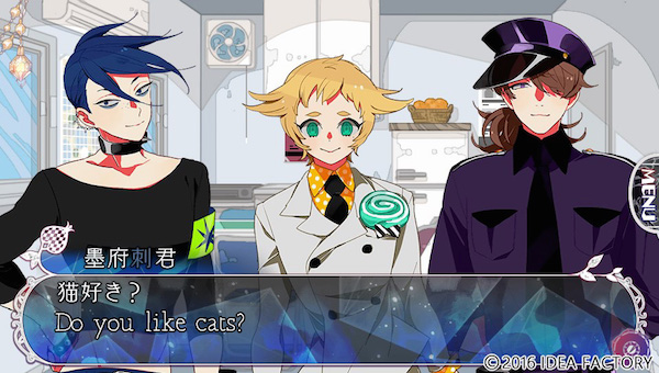 Kyoukai no Shirayuki conversation 1