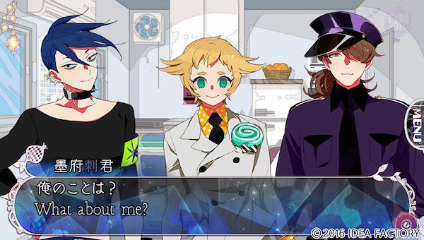 Kyoukai no Shirayuki conversation 3
