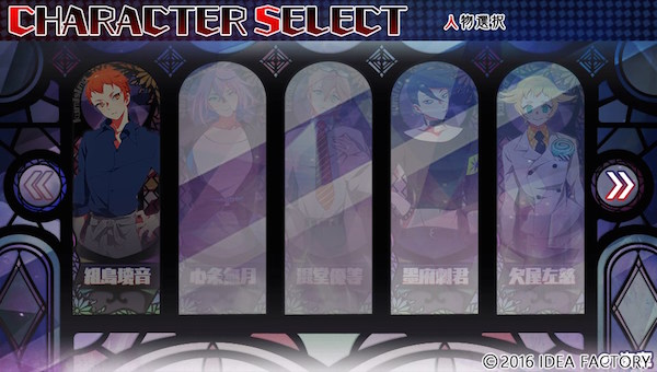 Kyoukai no Shirayuki character select screen