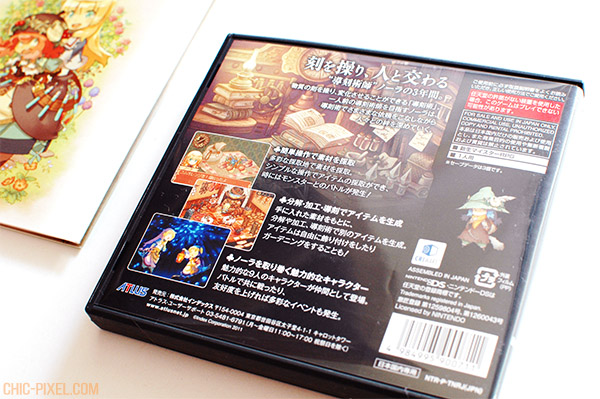 Nōra and the Time Studio DS game back cover