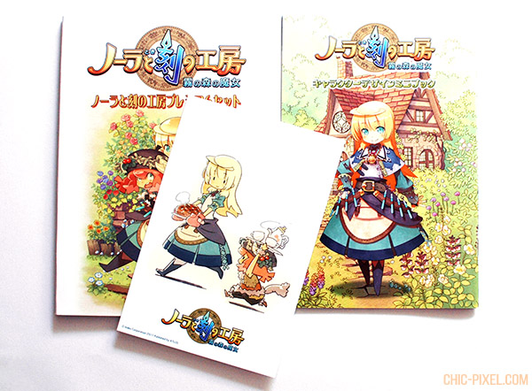 Nora and the Time Studio DS premium book, soundtrack, and postcard