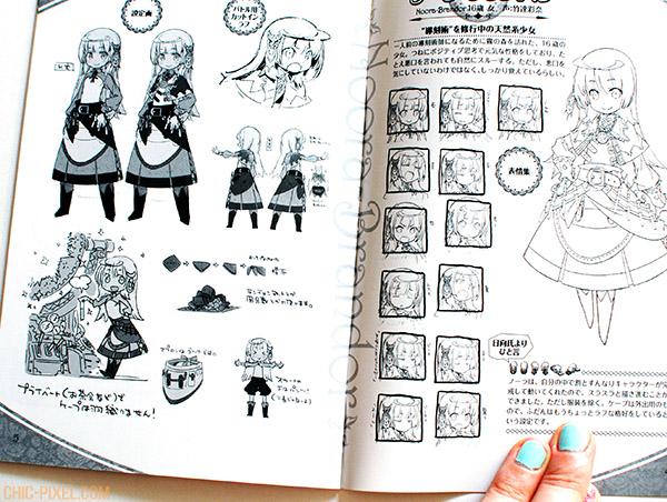 Nora and the Time Studio DS premium book sample 1