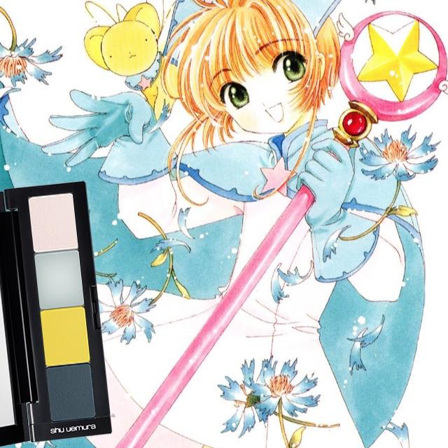 Cardcaptor Sakura Shu Uemura eyeshadow palette 3