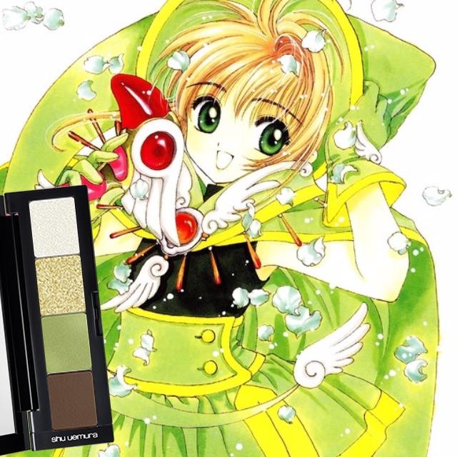 Cardcaptor Sakura Shu Uemura eyeshadow palette 8