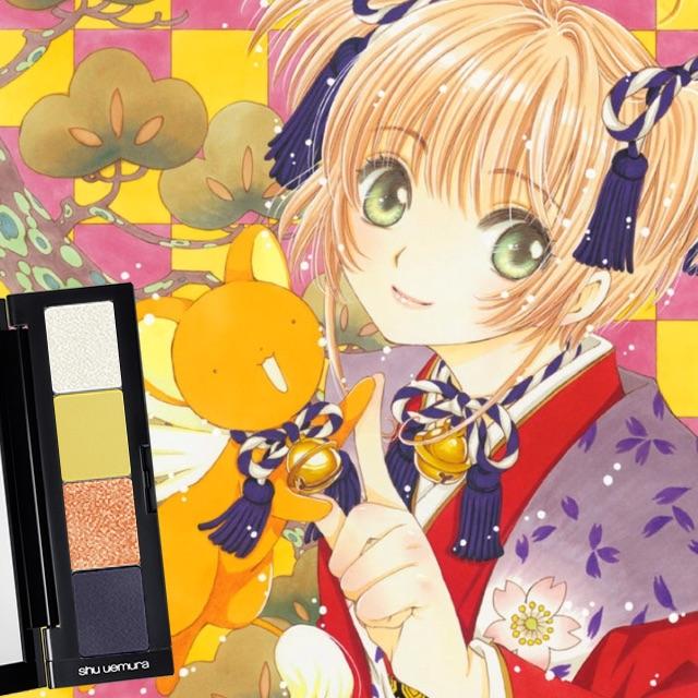 Cardcaptor Sakura Shu Uemura eyeshadow palette 2