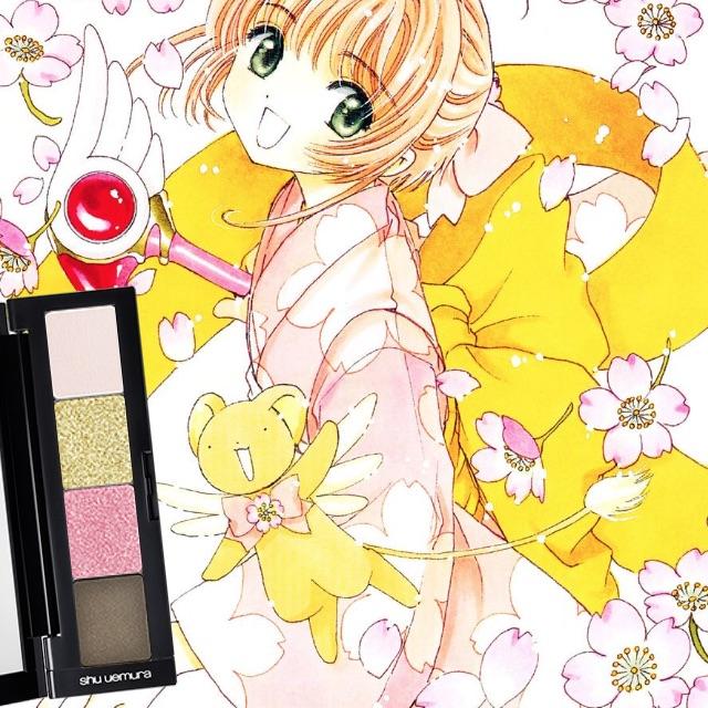 Cardcaptor Sakura Shu Uemura eyeshadow palette 9