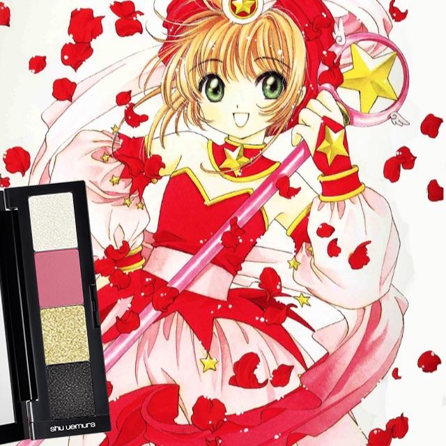 Cardcaptor Sakura Shu Uemura eyeshadow palette 7