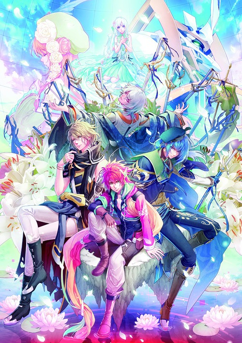 Yukyu no Tierblade - Lost Chronicle - otome game preorder