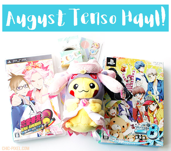 August Tenso Haul Chic Pixel