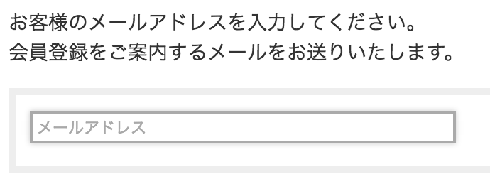 How to make an Ebook Japan account step 3