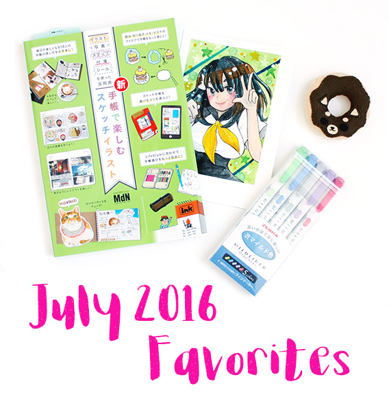 July 2016 Favorites Chic Pixel