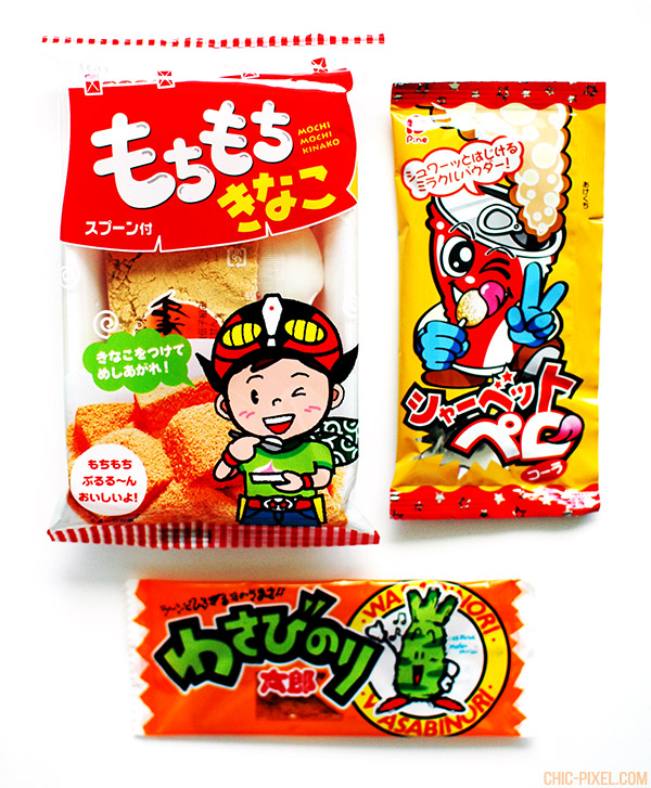 OyatsuBox July 2016 Dagashi Edition snacks 2