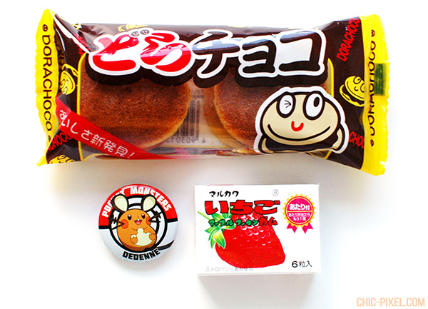 OyatsuBox July 2016 Dagashi Edition snacks 3
