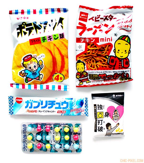 OyatsuBox July 2016 Dagashi Edition snacks 4