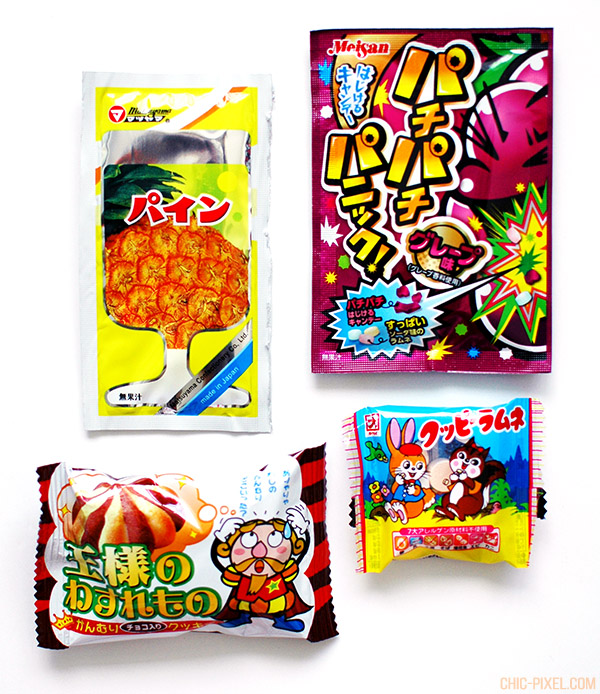 OyatsuBox July 2016 Dagashi Edition snacks 5