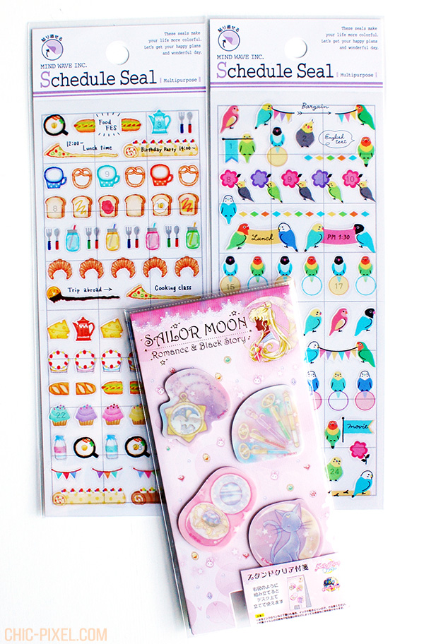 Chic Pixel August 2016 Favorites stickers