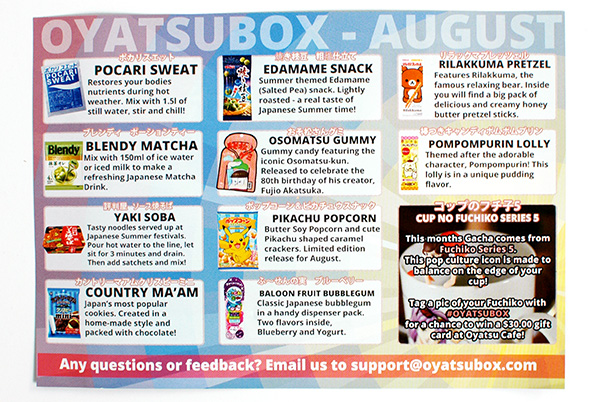 OyatsuBox August 2016