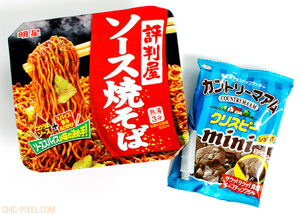 OyatsuBox August 2016 Review yakisoba Country Ma'am cookies