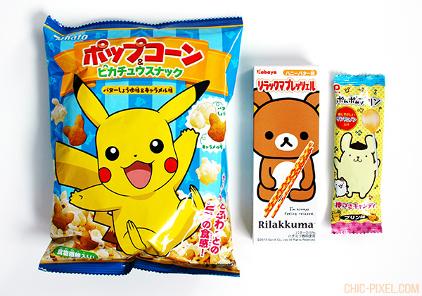 OyatsuBox August 2016 Review Pikachu Rilakkuma Pom Pom Purin