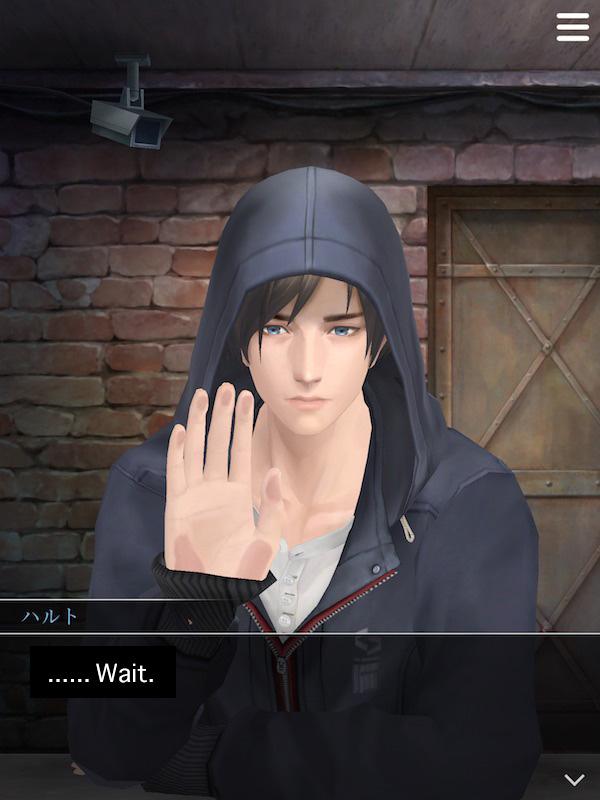 Toraware no Palm screenshot English translation 2