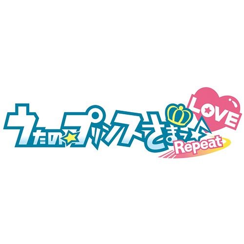Uta no Prince-sama Love Repeat PS Vita Preorder