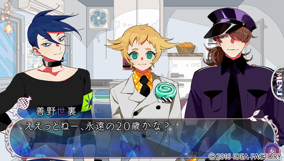 Kyoukai no Shirayuki Yori Zenno route screenshot 1
