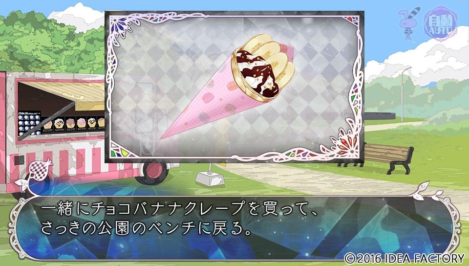 Kyoukai no Shirayuki Yori Zenno route screenshot 2