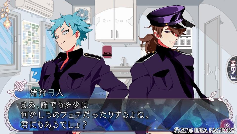 Kyoukai no Shirayuki Yori Zenno route screenshot 8