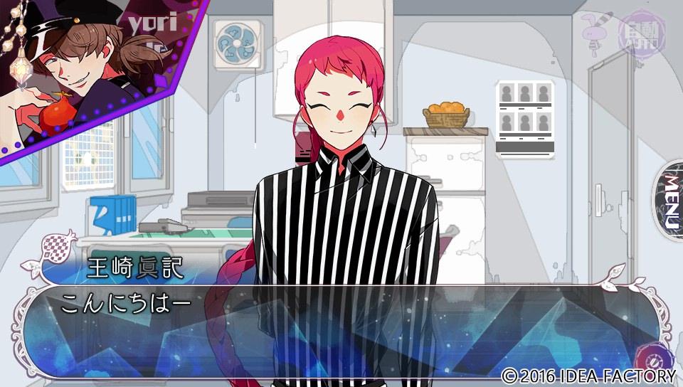 Kyoukai no Shirayuki Yori Zenno route screenshot 7