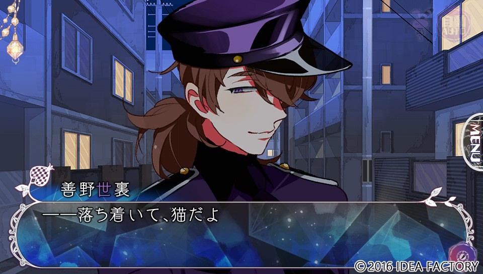 Kyoukai no Shirayuki Yori Zenno route screenshot 5