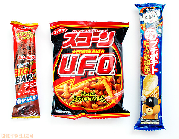 Oyatsubox Japanese snack subscription box September 2016 review chips