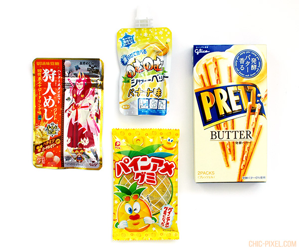Oyatsubox Japanese snack subscription box September 2016 review yellow snacks