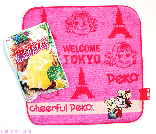 Yume Twins kawaii subscription box review Peko-chan towel