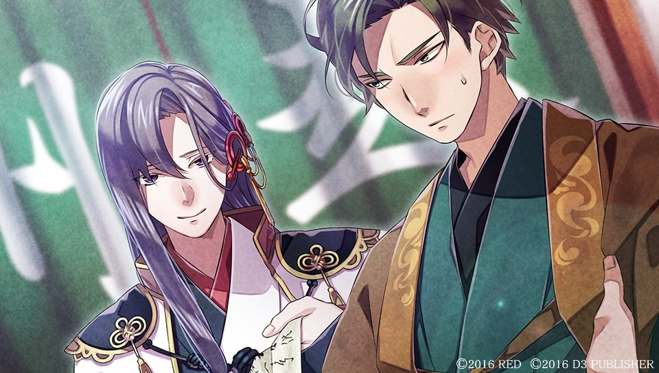 nightshade-otome-game-screenshot
