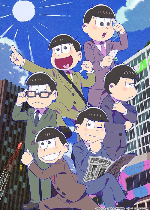 Osomatsu-san the game PS Vita Preorder