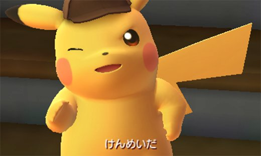 Detective Pikachu screenshot
