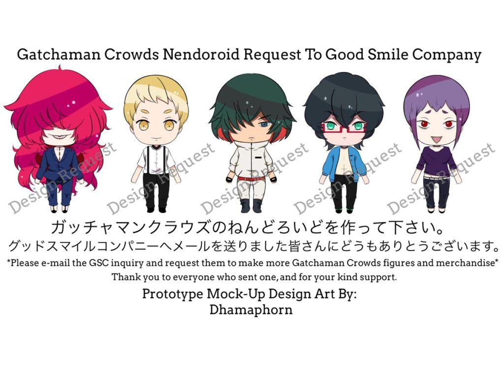 Gatchaman Crowds Nendoroid request flier with Japanese