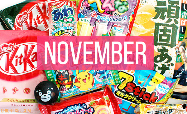 OyatsuBox November 2016 header