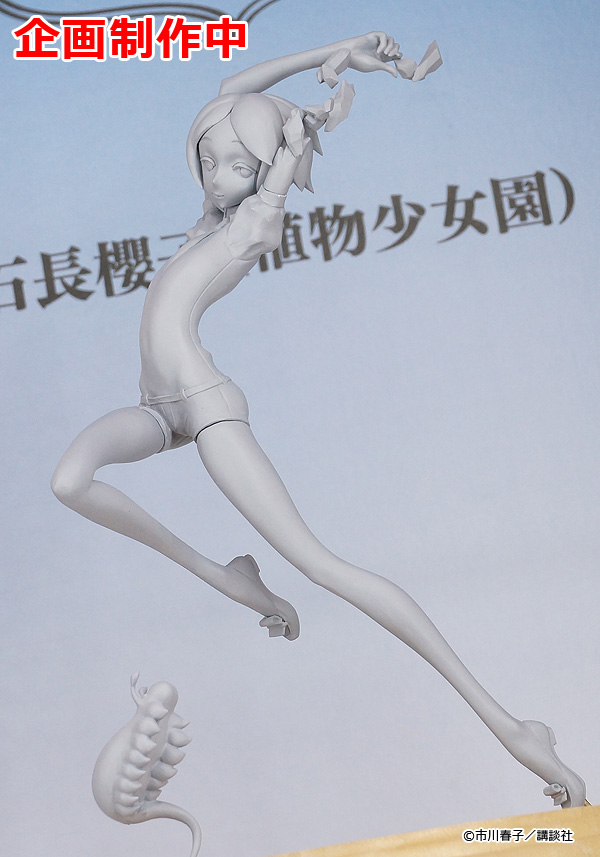 Phosphophyllite scale figure