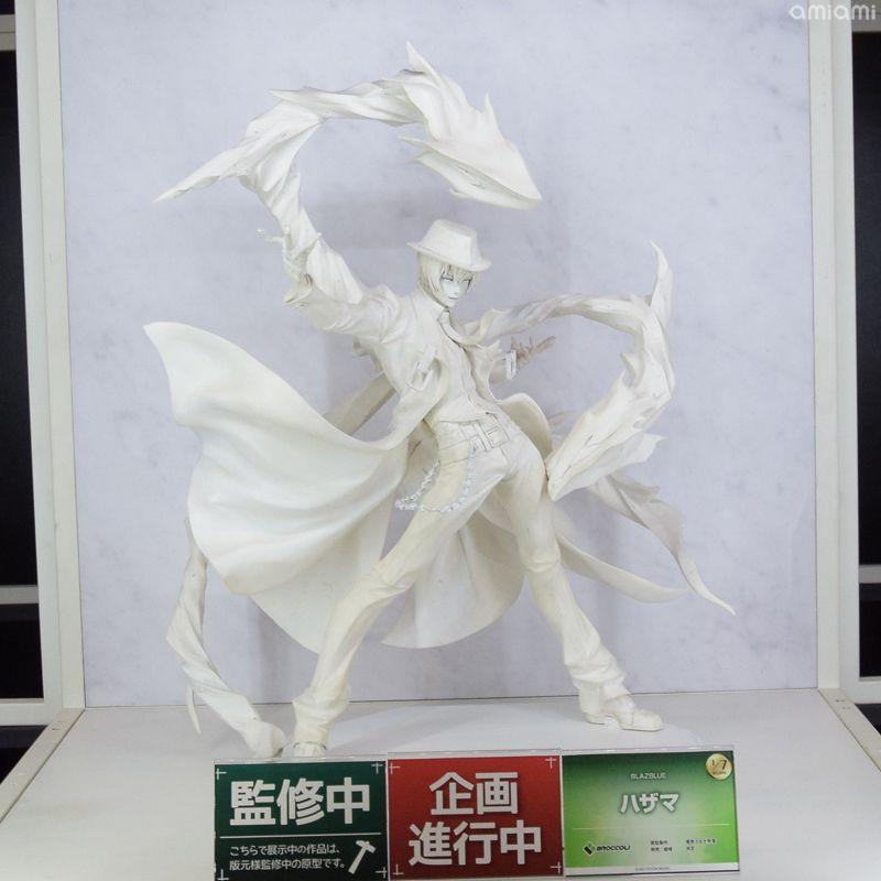 Hazama scale figure