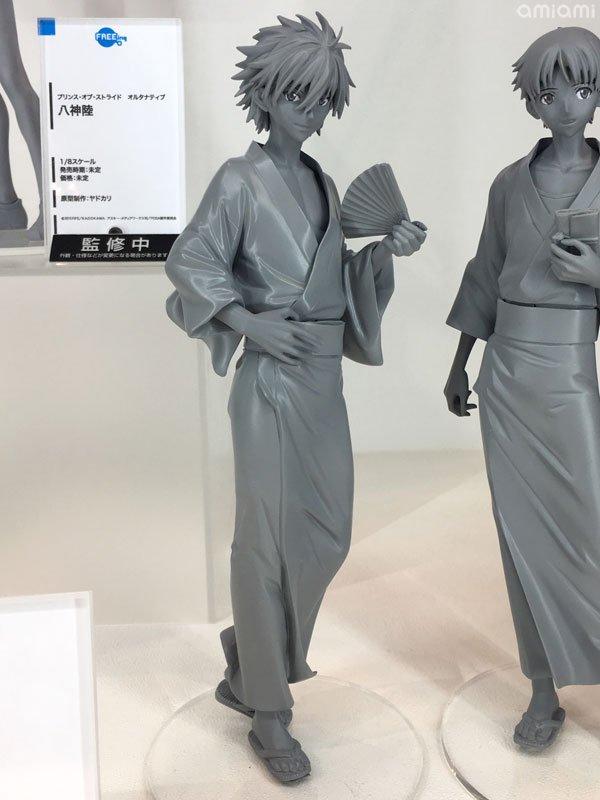 Kaworu yukata figure