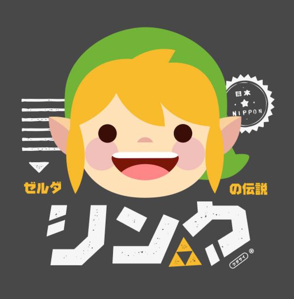Kawaii Link Legend of Zelda tee