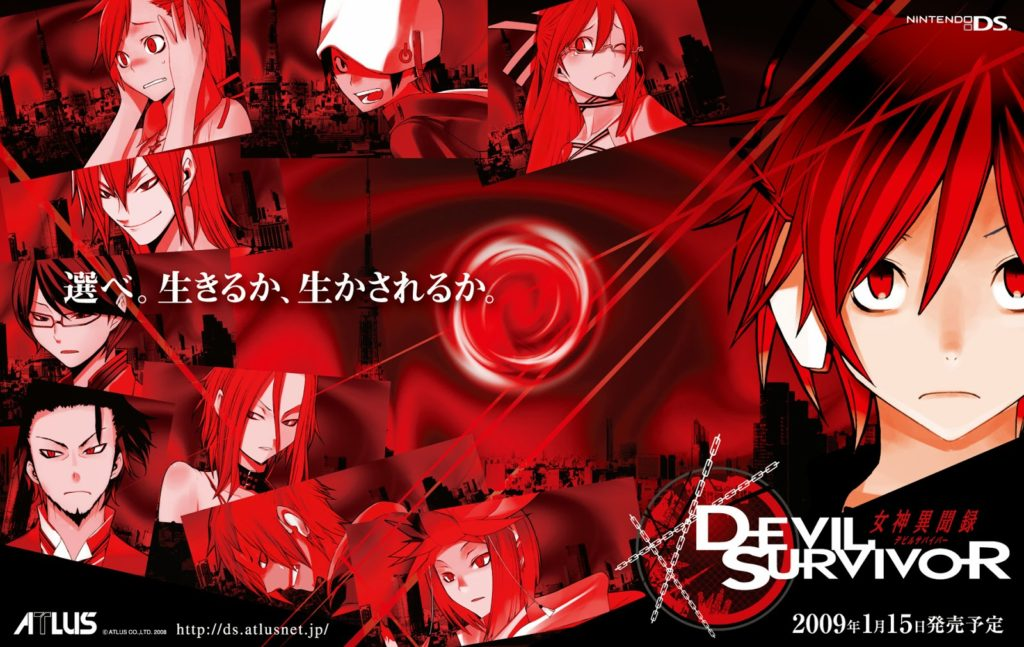 Devil Survivor DS Japanese ad