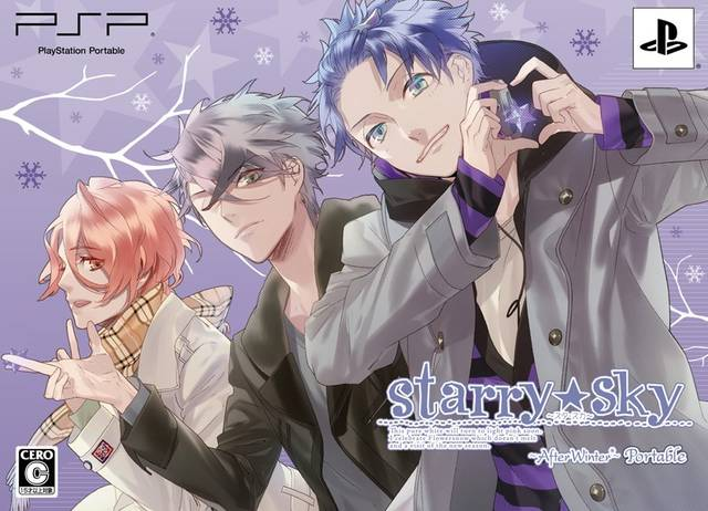 Starry Sky in Winter PSP