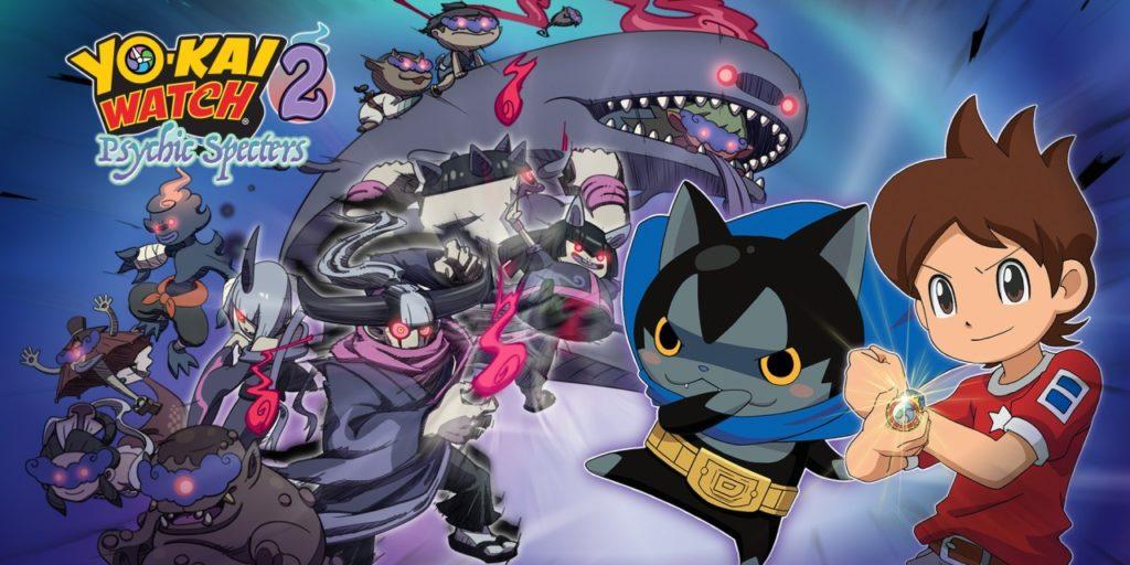 Yo-kai Watch 2 Psychic Specters key image
