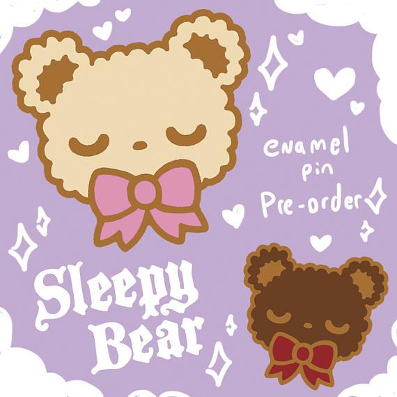 Ugly Plants Sleepy Bear Pin preorder