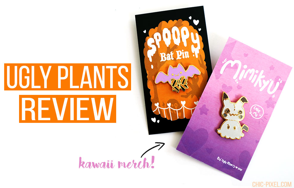 Ugly Plants Kawaii Shop Review with Discount Code