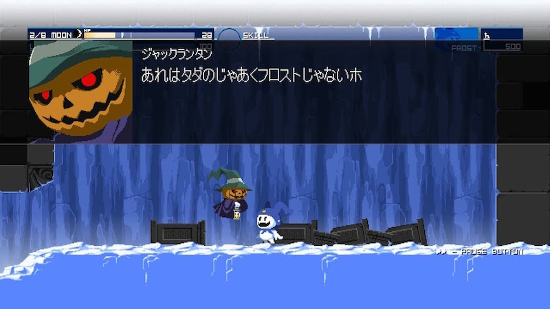 Shin Megami Tensei Synchronicity Prologue screenshot